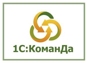 160117 02 Лого 1С Команда