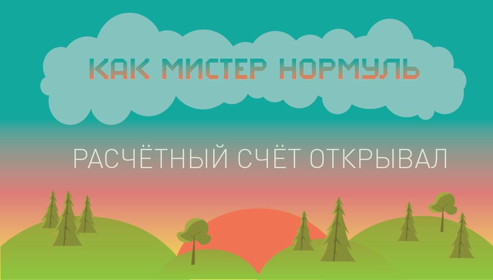 ES_1_040416