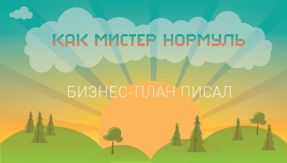 ES_1_270416